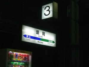 北斗星号から見た深夜の盛岡駅